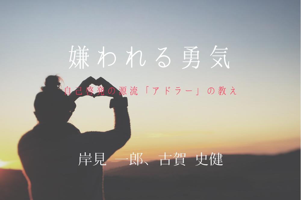 f:id:aoikara:20181221204417p:plain