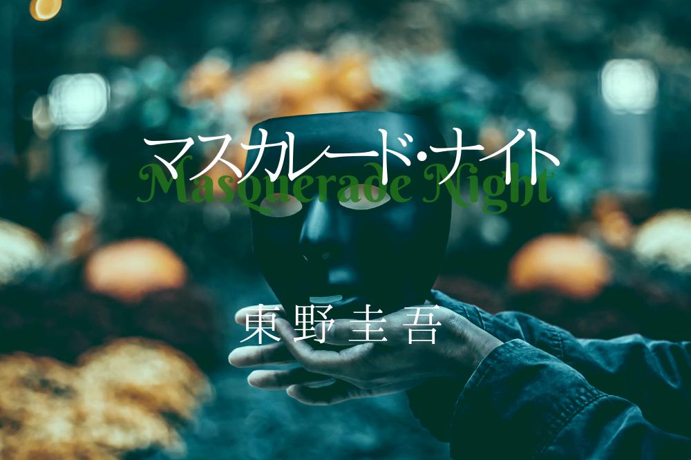f:id:aoikara:20181228173747p:plain