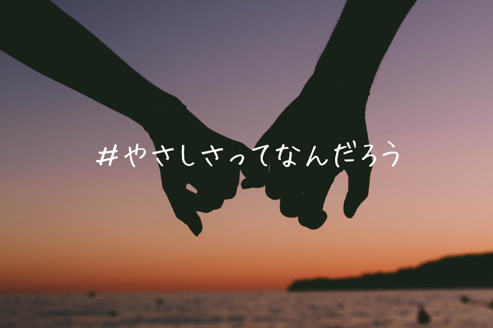 f:id:aoikara:20181229180029p:plain