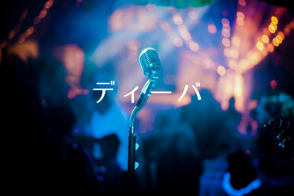 f:id:aoikara:20190102195735p:plain