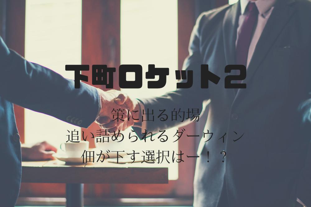 f:id:aoikara:20190104175930p:plain
