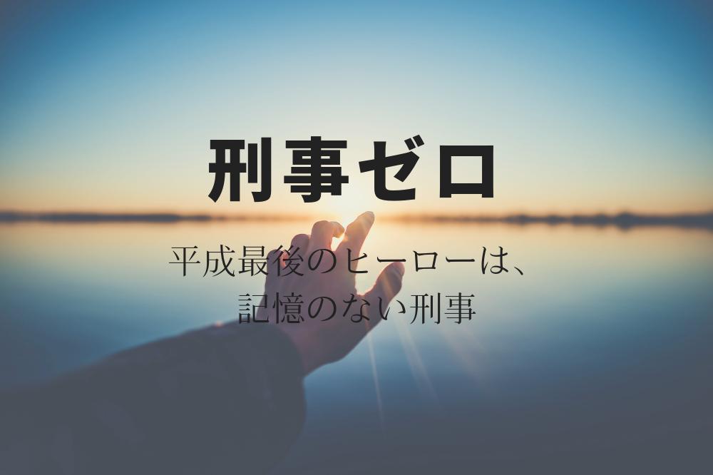 f:id:aoikara:20190113162235p:plain