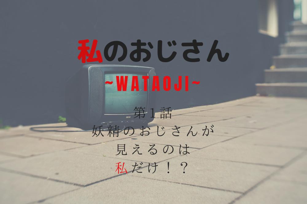 f:id:aoikara:20190114192704p:plain