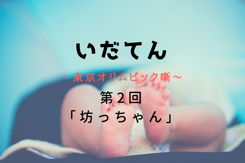 f:id:aoikara:20190115170620p:plain