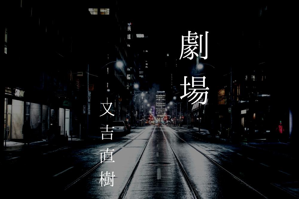 f:id:aoikara:20190116144456p:plain