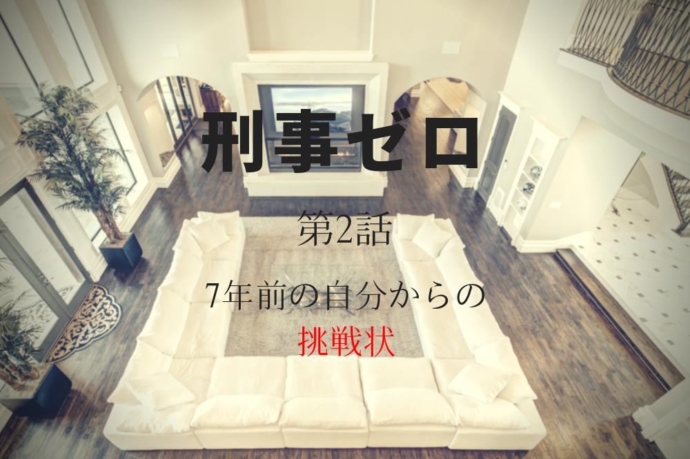 f:id:aoikara:20190119155744p:plain