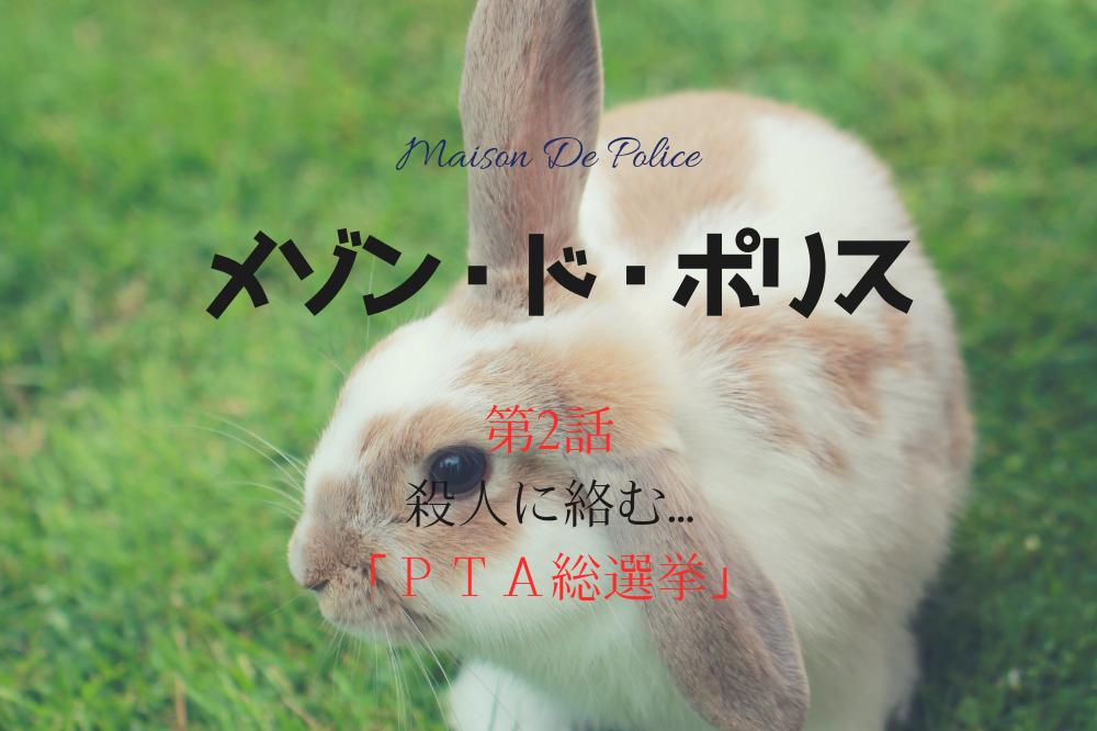 f:id:aoikara:20190120172237p:plain