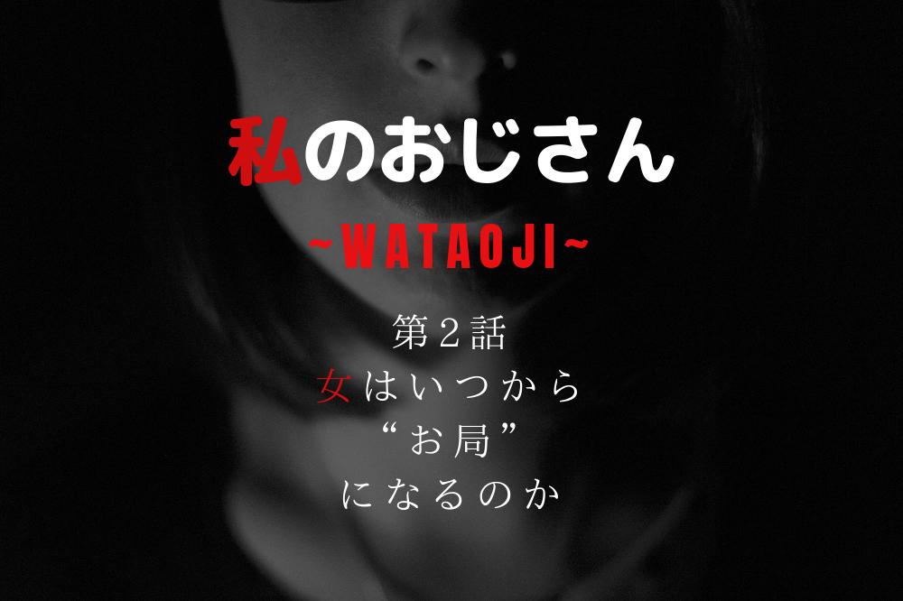 f:id:aoikara:20190120184901p:plain