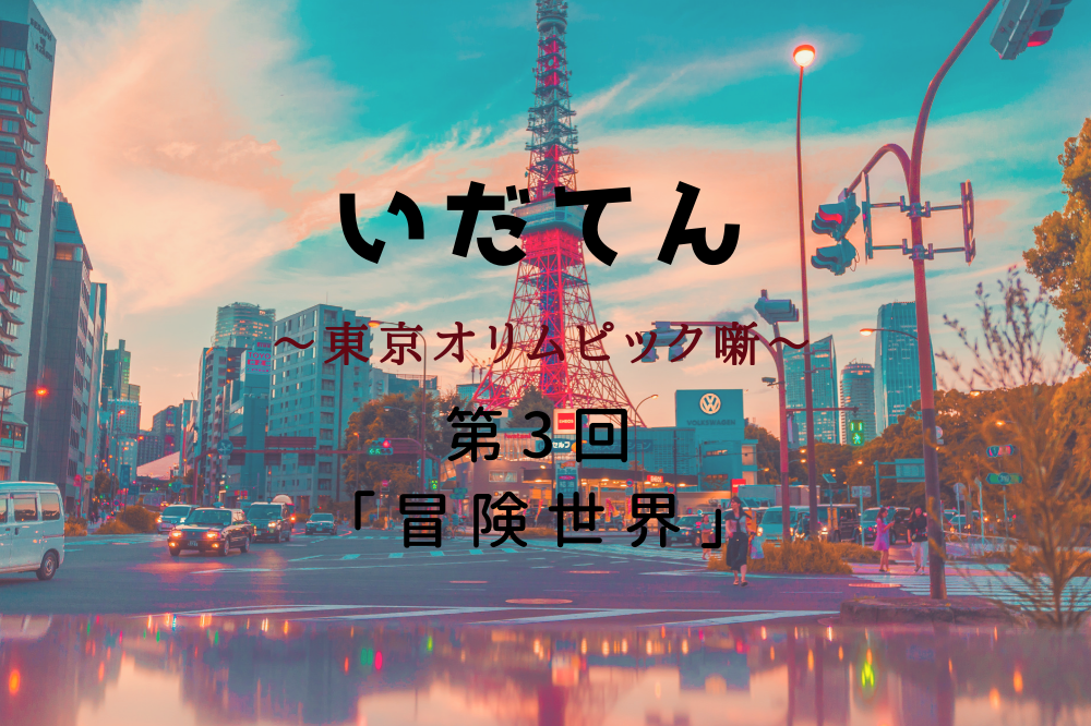 f:id:aoikara:20190121173232p:plain
