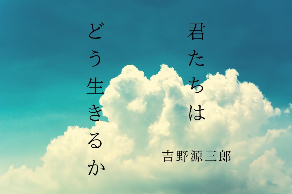 f:id:aoikara:20190122170951p:plain