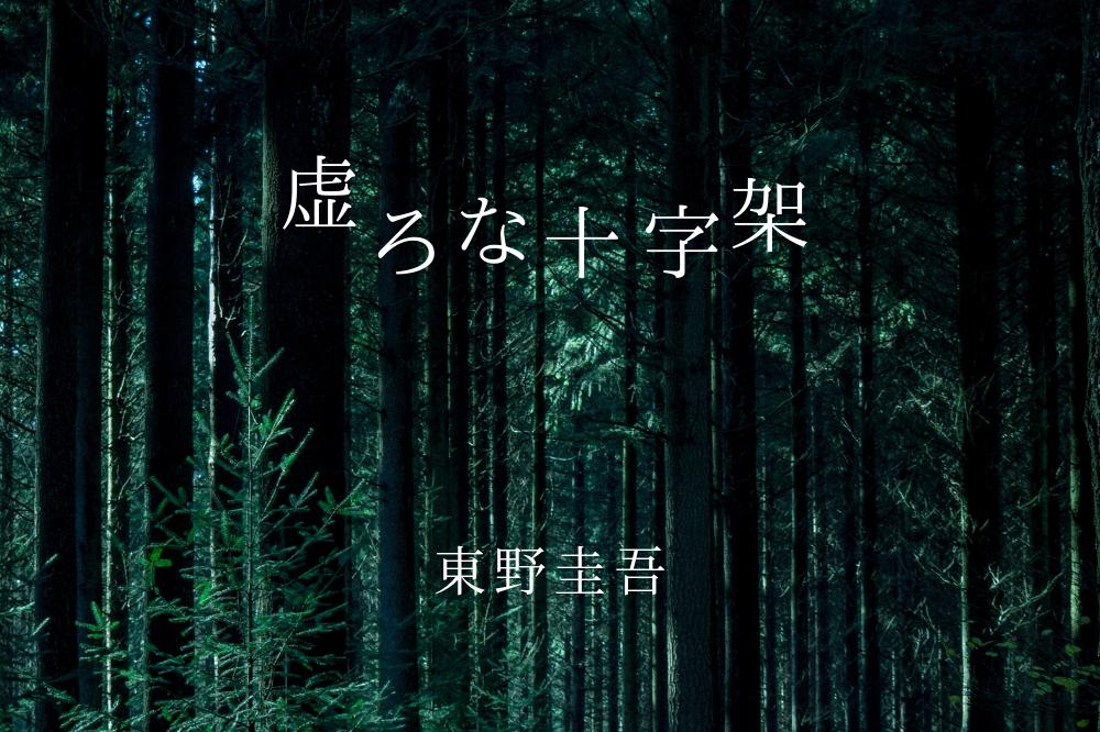f:id:aoikara:20190125171645p:plain