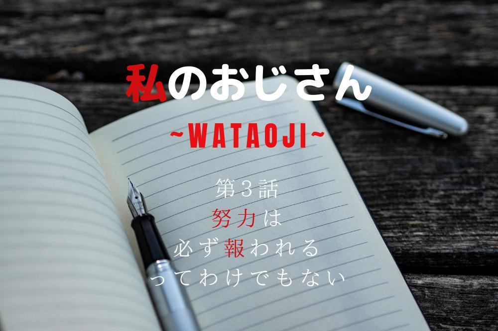 f:id:aoikara:20190129195203p:plain