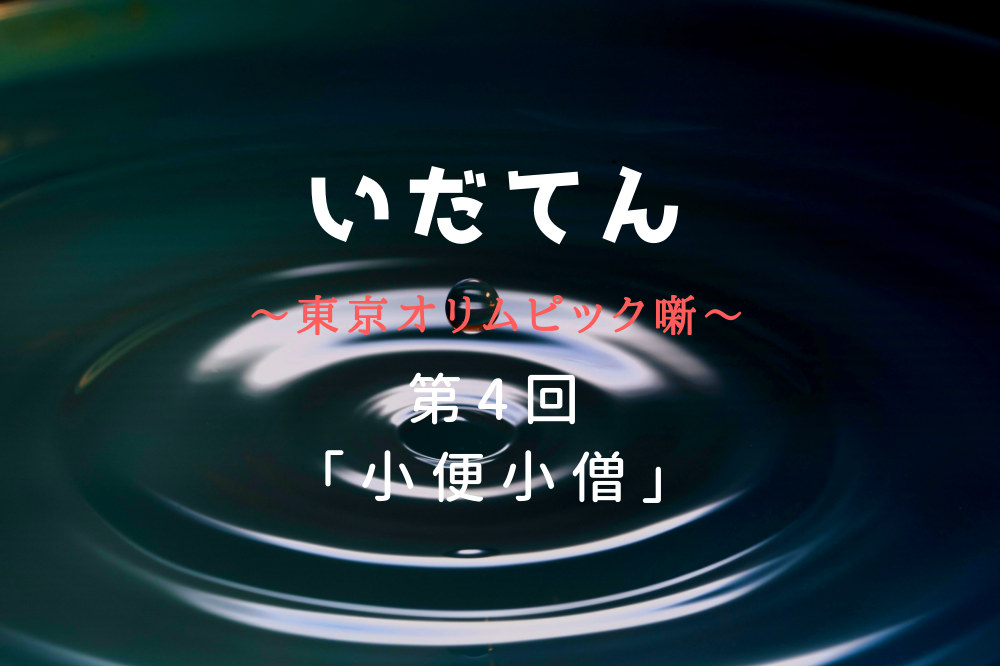 f:id:aoikara:20190130121257p:plain