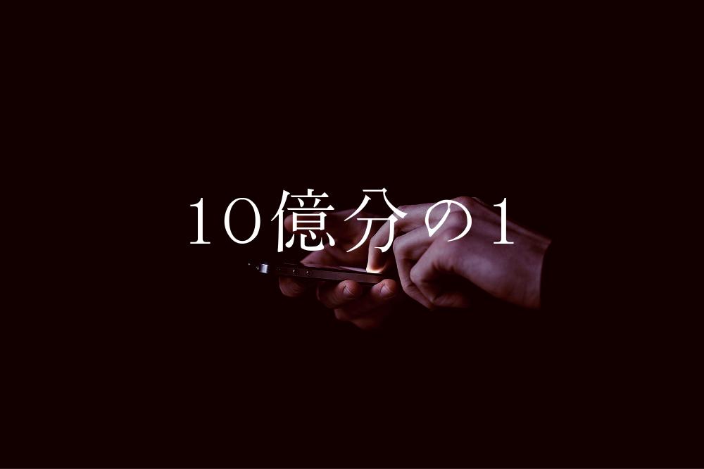 f:id:aoikara:20190131205224p:plain