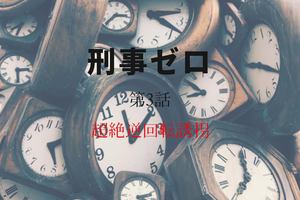 f:id:aoikara:20190202105209p:plain