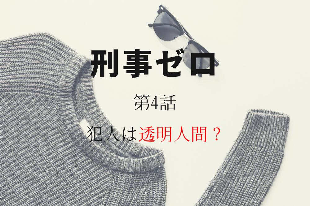 f:id:aoikara:20190202110832p:plain