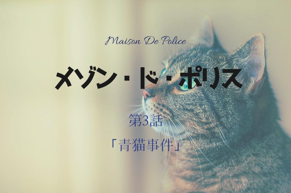 f:id:aoikara:20190203173948p:plain