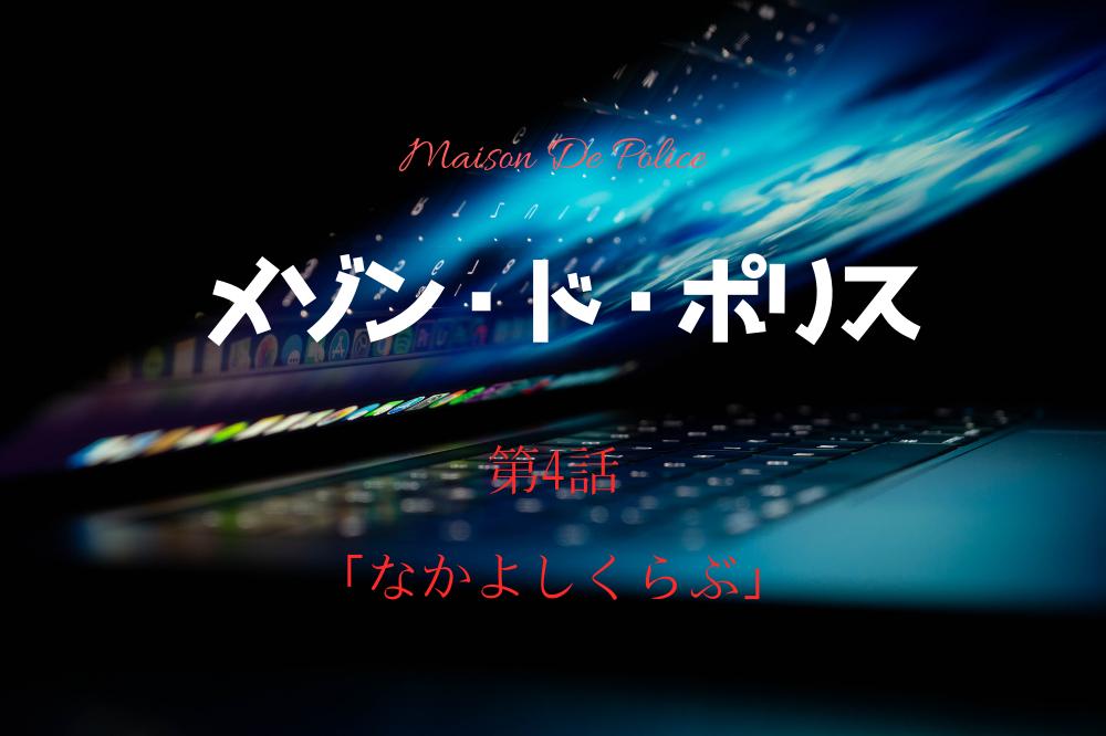 f:id:aoikara:20190203174039p:plain