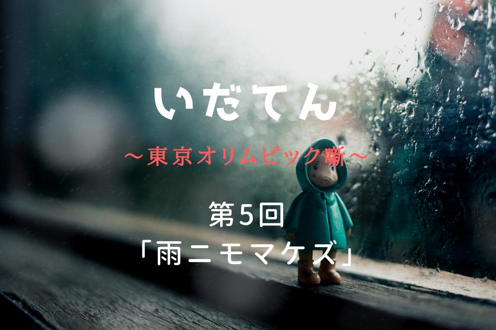 f:id:aoikara:20190204170331p:plain