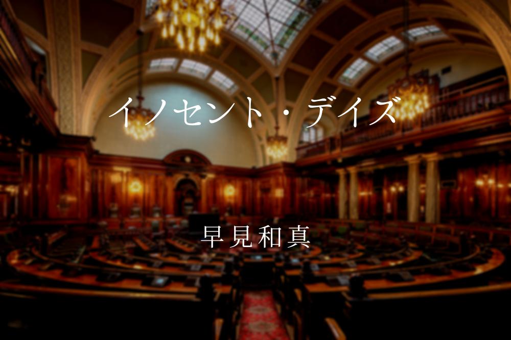 f:id:aoikara:20190205204242p:plain