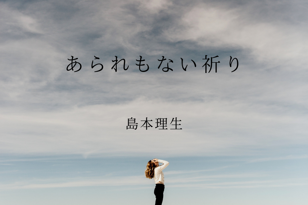 f:id:aoikara:20190208194738p:plain
