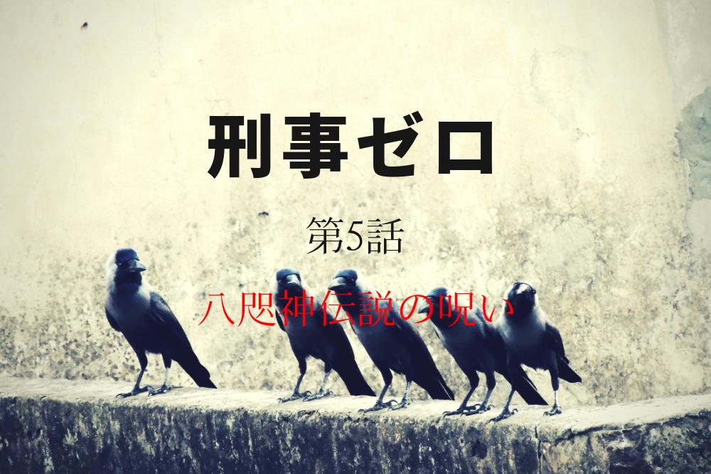 f:id:aoikara:20190209145308p:plain