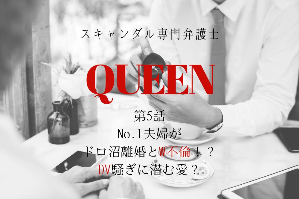 f:id:aoikara:20190209193815p:plain