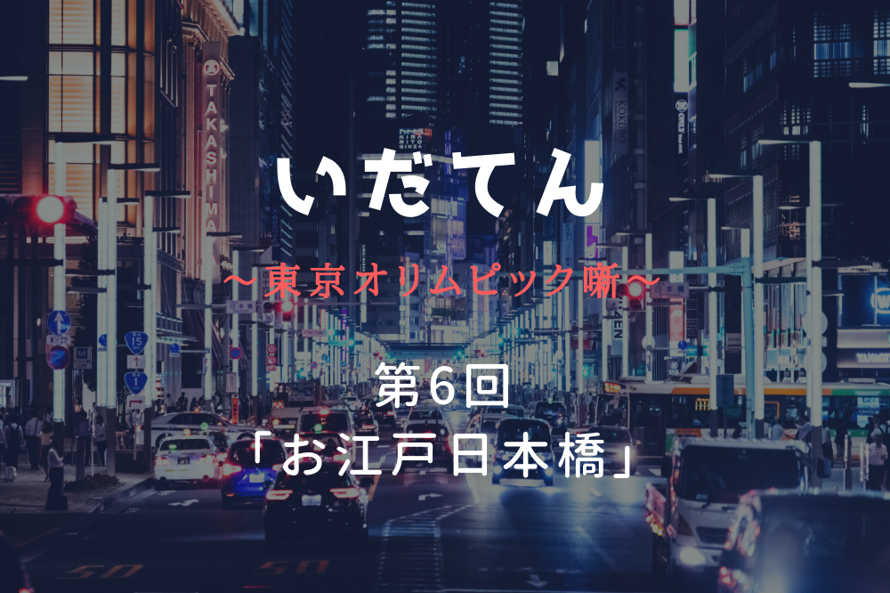 f:id:aoikara:20190211173214p:plain