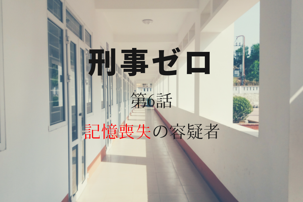 f:id:aoikara:20190216181730p:plain