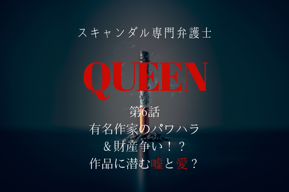 f:id:aoikara:20190216202733p:plain