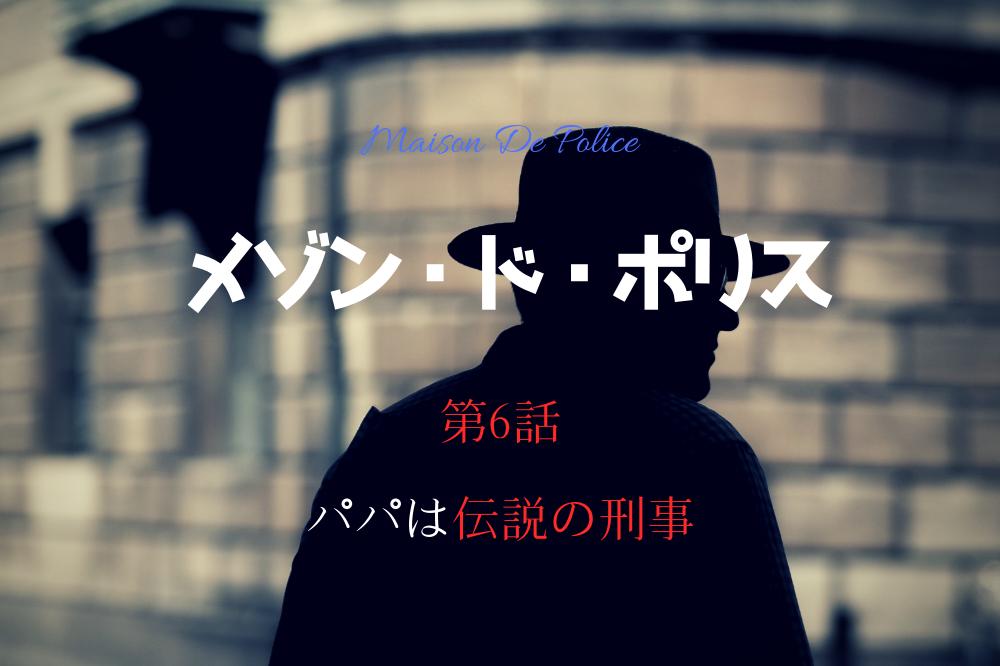 f:id:aoikara:20190217170426p:plain