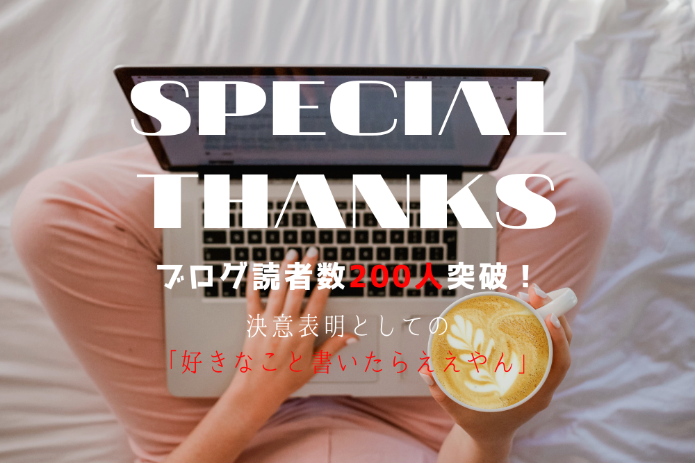 f:id:aoikara:20190218210234p:plain