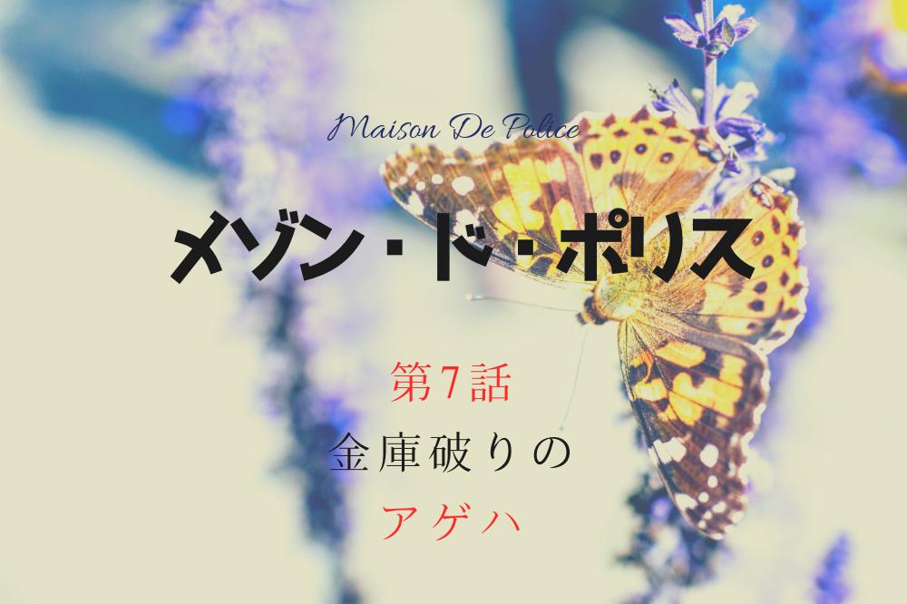 f:id:aoikara:20190224162834p:plain