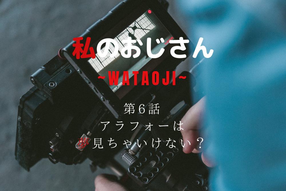 f:id:aoikara:20190224173246p:plain