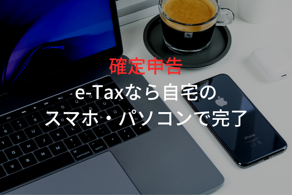 f:id:aoikara:20190226171803p:plain
