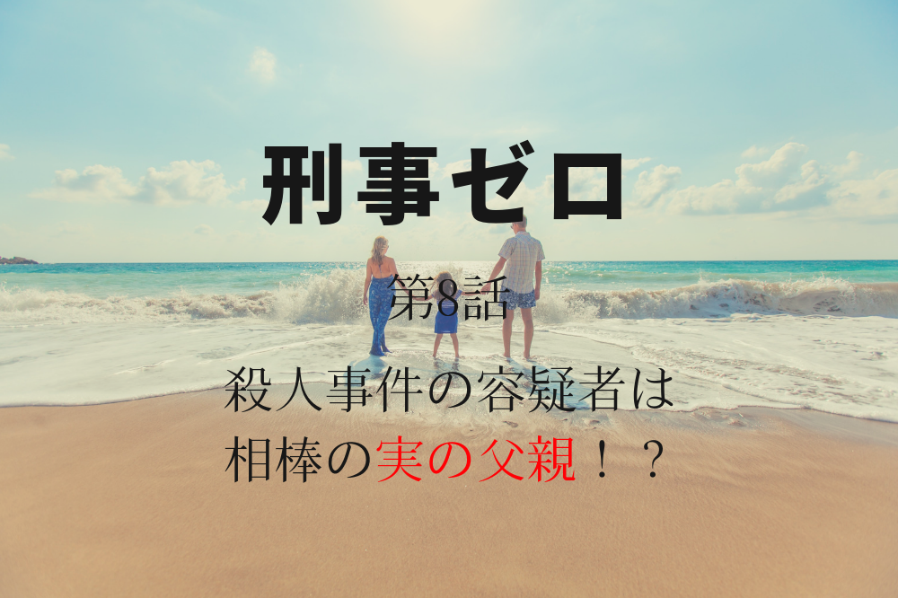 f:id:aoikara:20190302144151p:plain