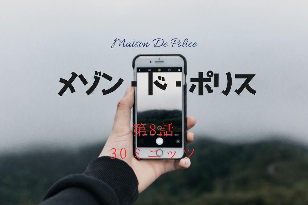 f:id:aoikara:20190303151133p:plain