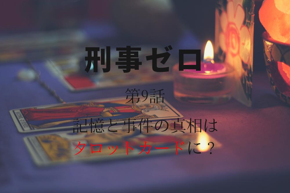 f:id:aoikara:20190309170813p:plain