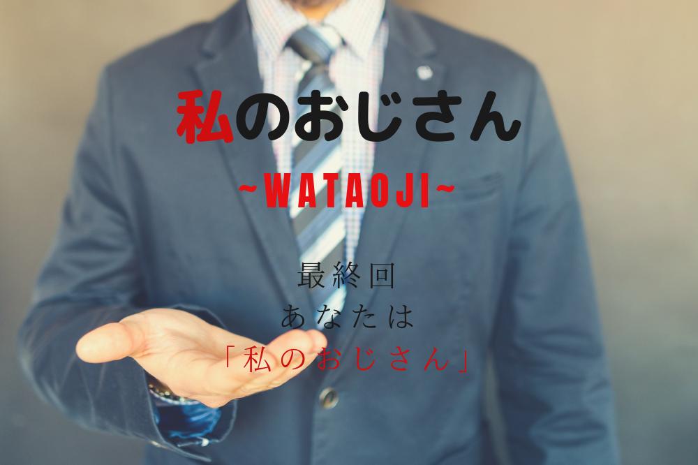 f:id:aoikara:20190310193313p:plain