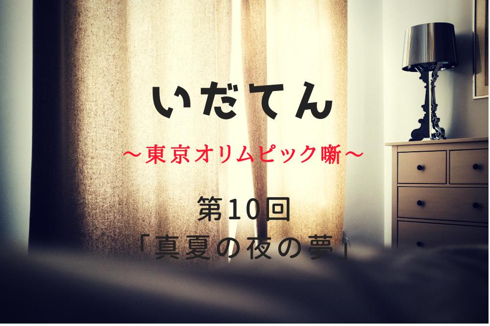 f:id:aoikara:20190312144253p:plain