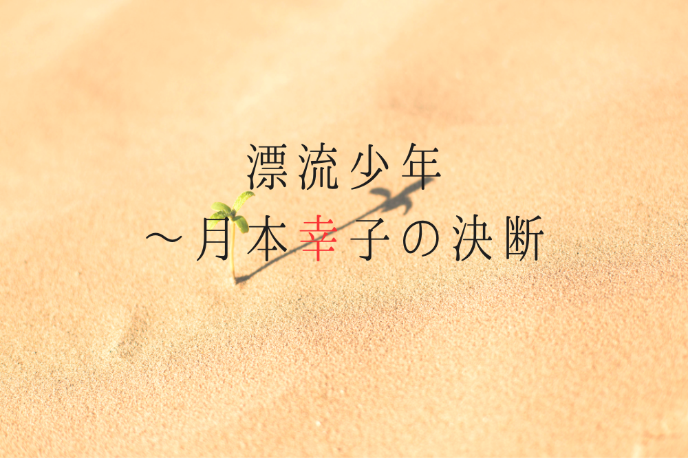 f:id:aoikara:20190315211125p:plain