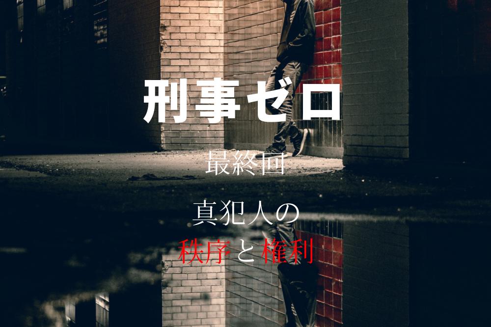 f:id:aoikara:20190316192920p:plain