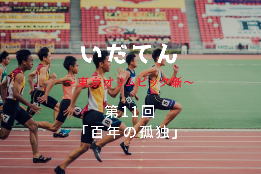 f:id:aoikara:20190318170021p:plain