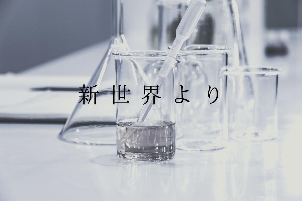 f:id:aoikara:20190321173448p:plain