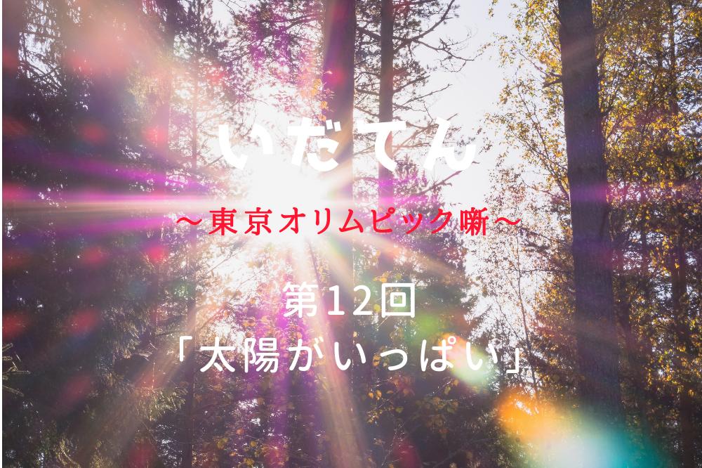 f:id:aoikara:20190325203159p:plain