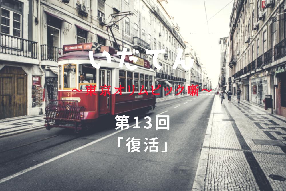 f:id:aoikara:20190402170549p:plain