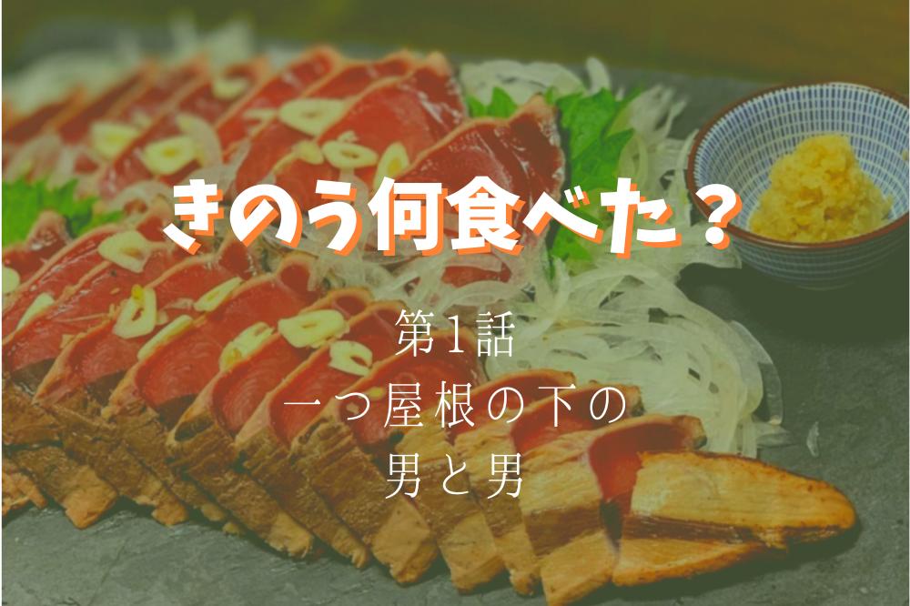 f:id:aoikara:20190408214949p:plain