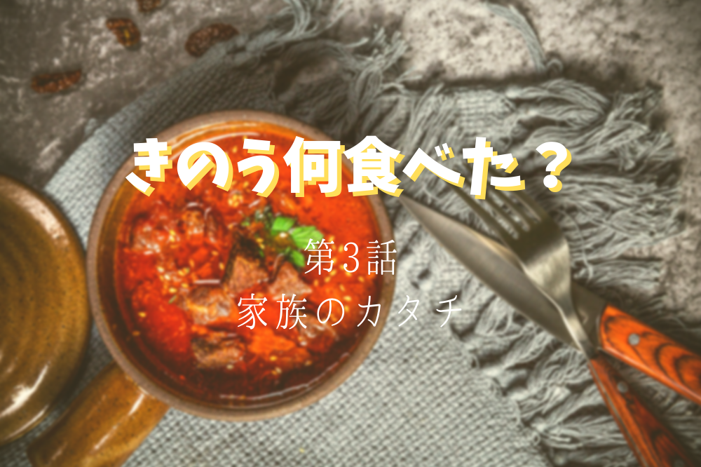 f:id:aoikara:20190428163508p:plain