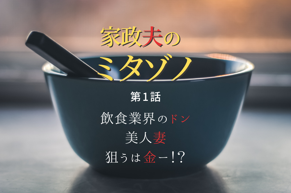 f:id:aoikara:20190429152135p:plain