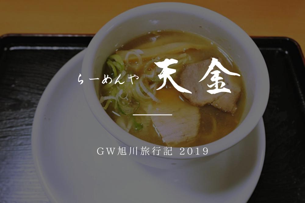 f:id:aoikara:20190615174521p:plain